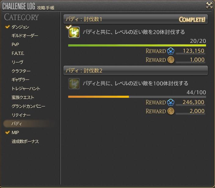 f2a0c17c0ff04bf51f34c7e4e129e3cc