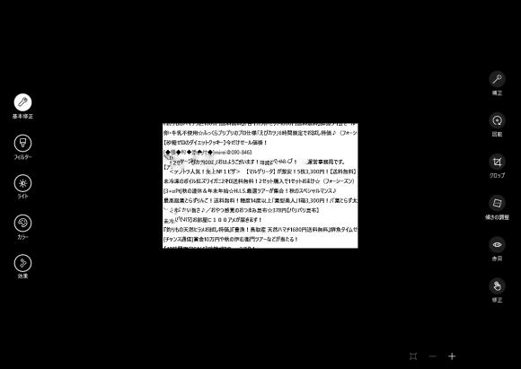 e87a7bc6c62c308fe617804f9d1dcc2d